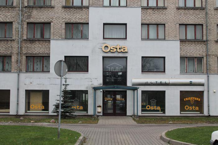 Dzintaru iela, Ventspils